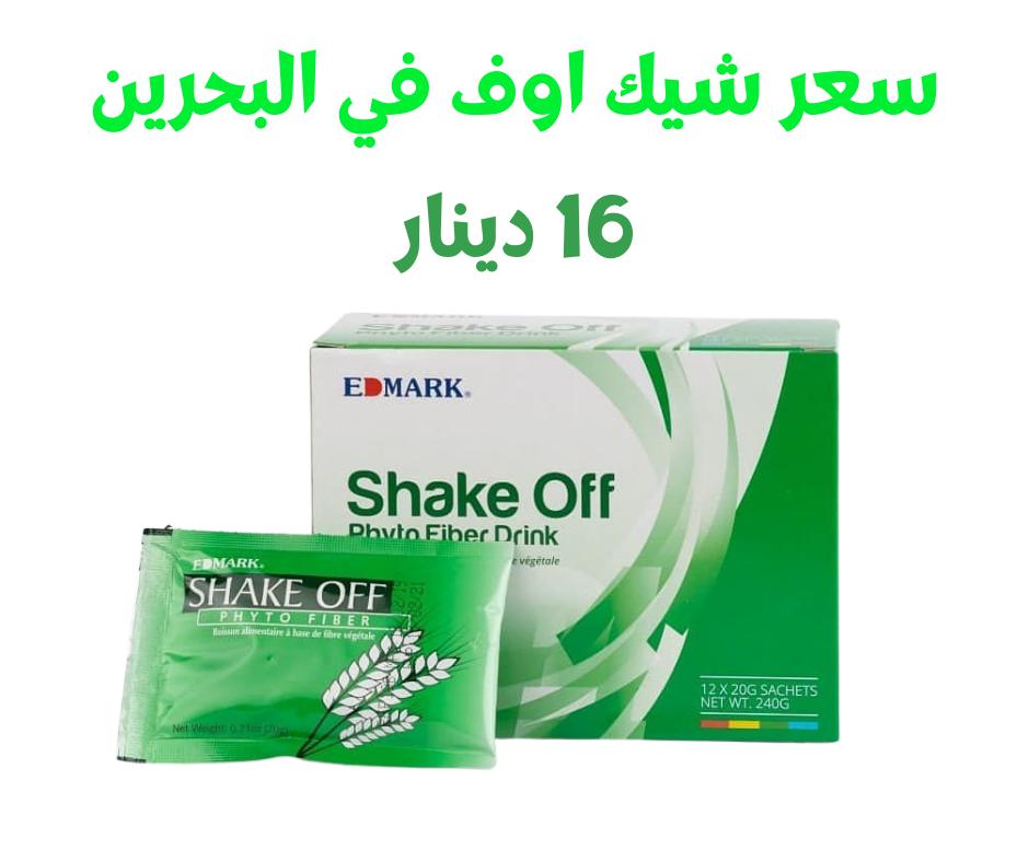 شراء شيك اوف في البحرين