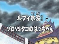 One Piece Episode 39