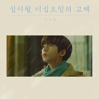 eoneusae dochakhan neoui jip ap garodeungi Jung Seung Hwan - My Christmas Wish (십이월 이십오일의 고백) Lyrics