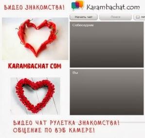 российский чат знакомств совершенно бесплатно