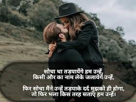 Sorry Shayari, Mafi Shayari, I Am Sorry Status in Hindi