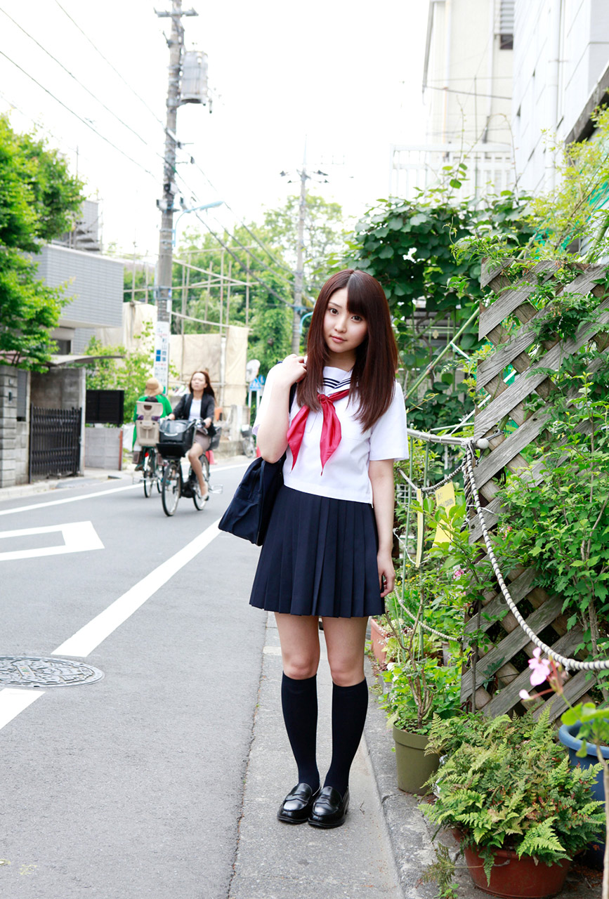 Buy Japanese School Girl Outfit
