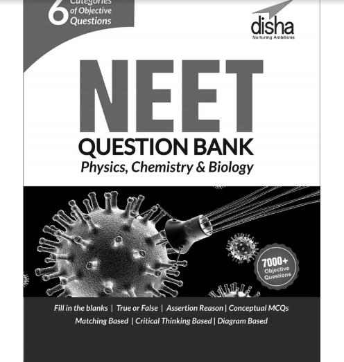 नीट एम्स वस्तुनिष्ठ प्रश्न भौतिकी, रसायन विज्ञान और जीव विज्ञान : नीट परीक्षा के लिए पीडीऍफ़ | NEET AIIMS Objective Question Physics, Chemistry & Biology : for NEET Exam PDF