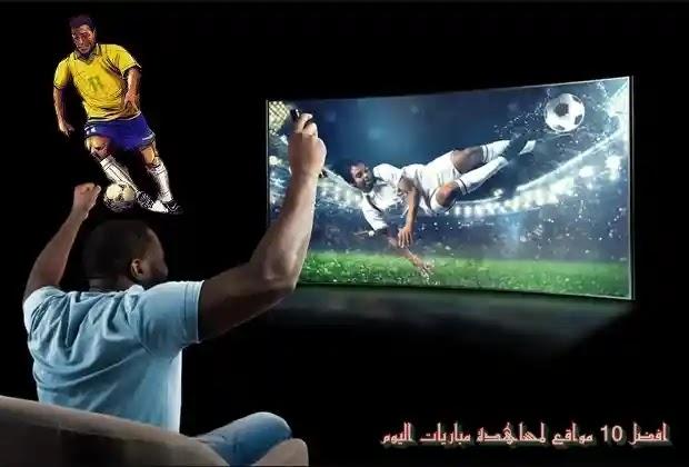 مباريات اليوم,مشاهدة مباريات اليوم,اهداف مباريات اليوم,جميع اهداف مباريات اليوم,جميع مباريات اليوم,مشاهدة المباريات,افضل 5 مواقع لمشاهده المباريات,افضل تطبيق لمشاهدة المباريات,افضل تطبيق لمشاهدة مباريات كرة القدم 2020,أفضل مواقع مشاهدة المباريات,تطبيقات لمشاهدة المباريات,افضل تطبيق لمشاهدة مباريات كرة القدم مباشرة,افضل تطبيق لمشاهدة المباريات 2021,أفضل تطبيق لمشاهدة مباريات كرة القدم,افضل تطبيق لمشاهدة المباريات للاندرويد 2021,افضل موقع لمشاهدة المباريات,مشاهدة المباريات اليوم