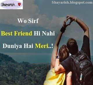best friend shayari in hindi, best friend Status in hindi, quotes for best friend in hindi, quotes for best friend girl, best friend shayari image, quotes for best friend forever,  beautiful dosti shayari, best friend status download, short friendship quotes, best dosti shayari, best friend quotes