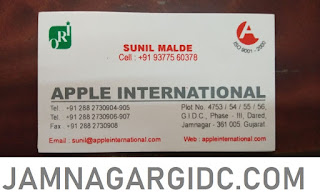 APPLE INTERNATIONAL - 9377560378