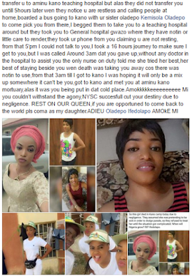 NYSC alleged negligence: Sister of the corps member that died at Kano State camp, recounts the final moments