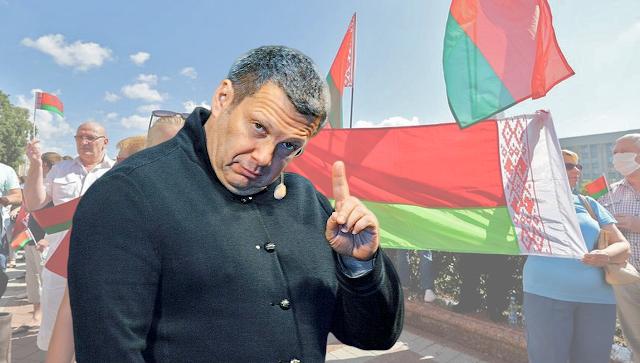 По мнению телеведущего В. Соловьева, белорусы могут потерять страну, если будут и далее слушать пропагандистов и агитаторов