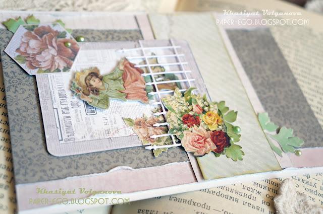 Объёмная открытка с вырезанными элементами.
