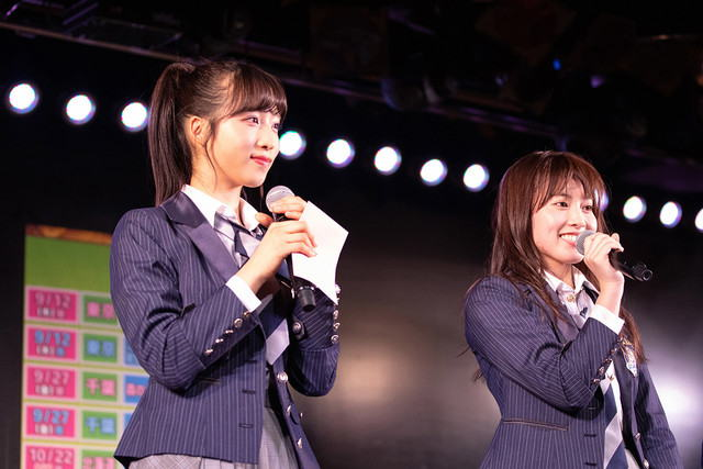 AKB48 National Tour 2019