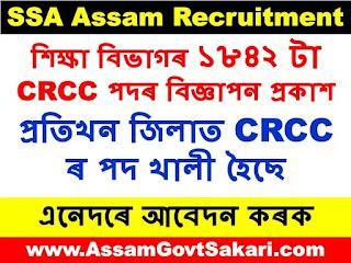 SSA Assam Recruitment 2020