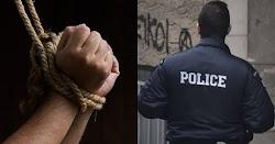 Αρκετοί εγκληματίες με σκοπό το κέρδος εστιάζουν σε κάποιες οικογένειες εύπορες, πολύ πλούσιους επιχειρηματίες ή εφοπλιστικούς γόνους προκει...
