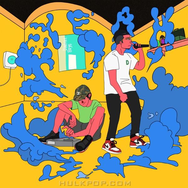 Dialogue x DJ Tiz – Yeah – Single
