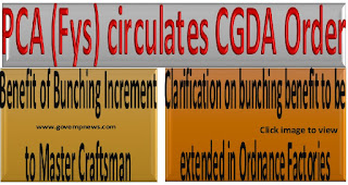 benefit-of-bunching-increment-pcda-clarification