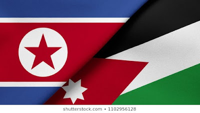 Live Streaming North Korea vs Jordan AFC U 16 21.9.2018