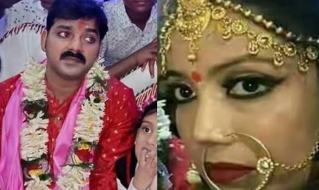 Pawan Singh Wife Photos