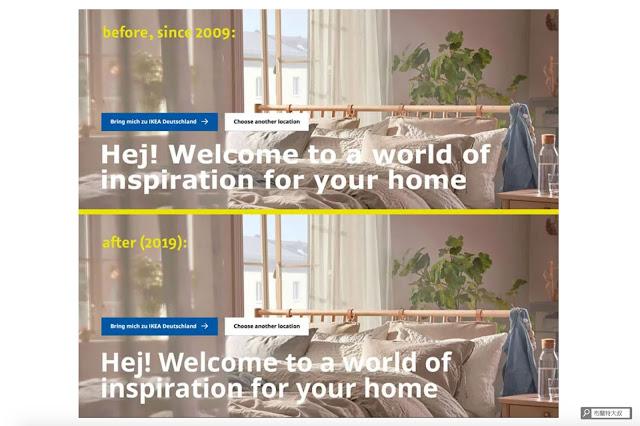 【設計】你知道 IKEA 悄悄更換了品牌字體? - 2020 年產品型錄是 IKEA 首次使用 Noto 字體
