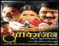 my marathi cinema ��������� ������������� oxygenjeev gudmartoy