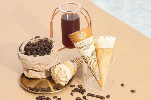 【季節限定】維記泡沫咖啡雪糕甜筒新登場 感受冰凍新體驗