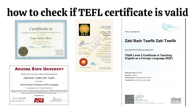 how to check if TEFL certificate is valid