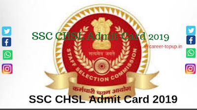 SSC CHSL Admit Card 2019