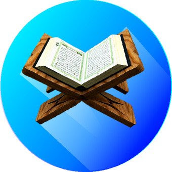 Al Quran 30 Juz Offline Reader Apk For Android