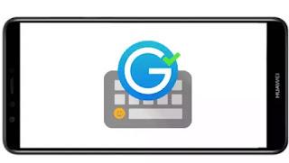 تنزيل برنامج لوحة المفاتيح Ginger Keyboard Premium mod pro مدفوع مهكر بدون اعلانات بأخر اصدار للاندرويد من ميديا فاير.