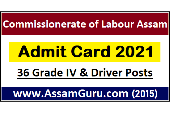 commissionerate-of-labour-assam-Cal-letter-2021