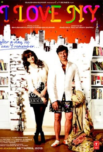 I Love New Year (2015) ταινιες online seires xrysoi greek subs