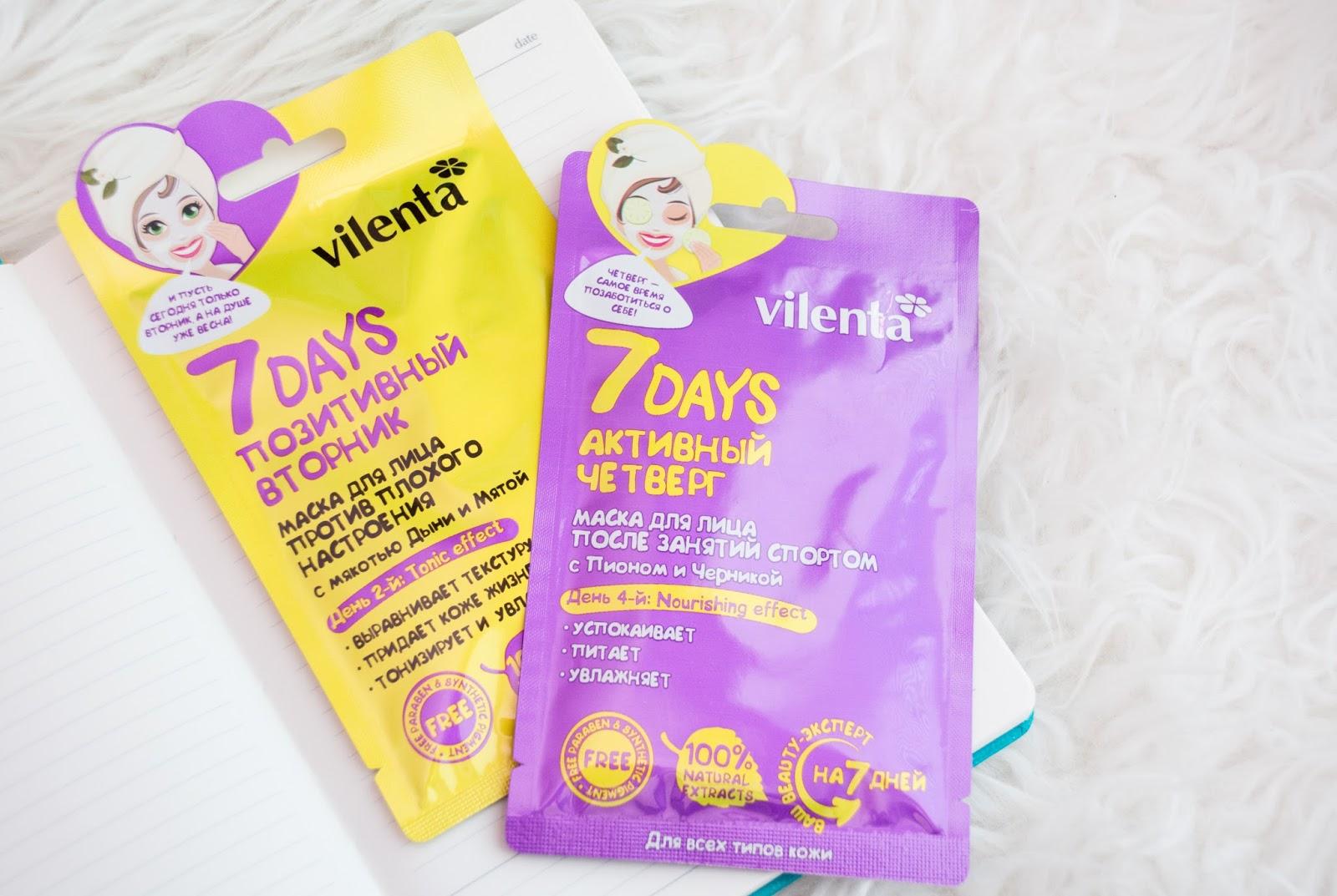 Тканевые маски для лица Vilenta 7 Days отзывы