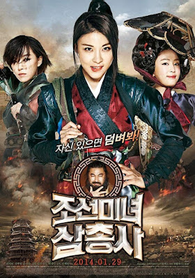 Sinopsis film The Huntresses (2014)