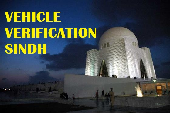 vehicle-verification-sindh