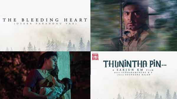 navarasa-the-bleeding-heart-osara-parandhu-vaa-song-lyrics