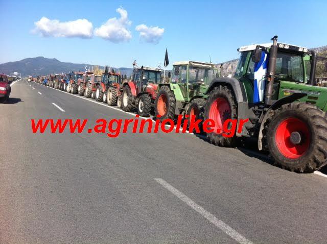 Αποτέλεσμα εικόνας για agriniolike τρακτέρ