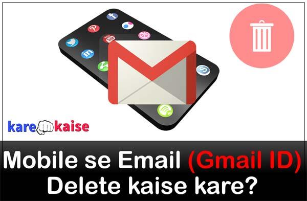 Mobile-se-Email-ID-kaise-Delete-kare?