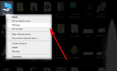 حل نهائي لمشكلة الفلاشة لا تظهر ولا تفتح عند تركيبها في الكمبيوتر