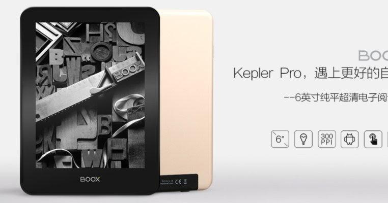 用電子書閱讀器 Onyx (Kepler pro) 看 PTT + RSS 使用心得@WFU BLOG