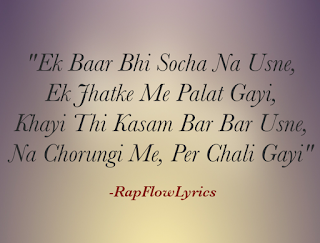 Hindi Rap Quote - Break Up | Sad