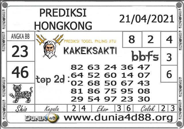 Prediksi Togel HONGKONG DUNIA4D 21 APRIL 2021