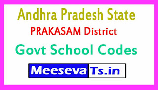 PRAKASAM District Govt School Codes in Andhra Pradesh State