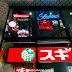 Restaurantes: O melhor pub estilo american bar de Nagoya no Japão - Shooters Sports bar & Grill