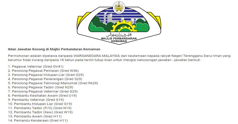 Kekosongan Terkini di Majlis Perbandaran Kemaman