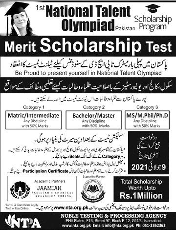 Pakistan National Talent Olympaid  Scholarship  Program 2021 in Pakistan