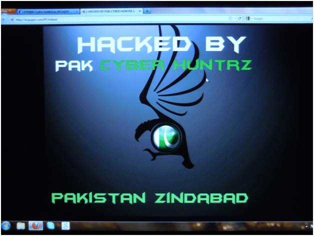 50 sites Hacked by Error boy !