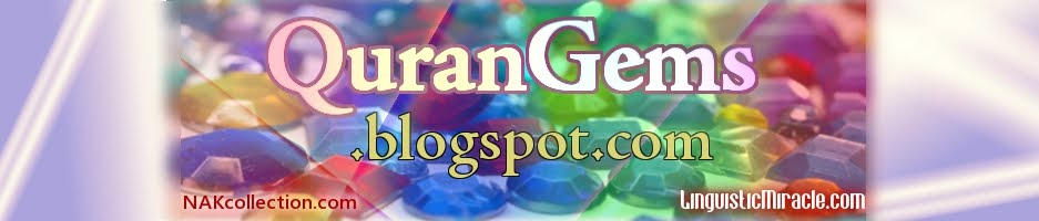 QuranGems.blogspot.com