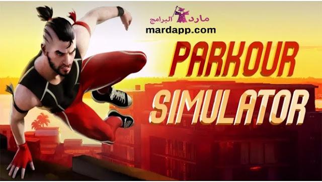 تحميل لعبة باركور Parkour Simulator 3D للكمبيوتر والموبايل الاندرويد برابط مباشر