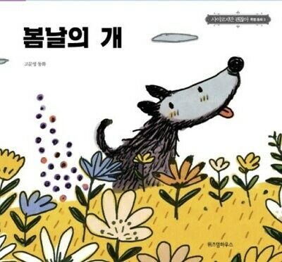 Sinopsis 5 Cerita Anak di drama It's Okay to Not Be Okay