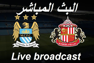 Watch Manchester City and Sunderland Live English Premier League 08/13/2016