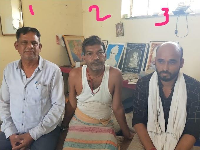 रिश्वत मामले  में सहरिया विकास परियोजना शाहाबाद के तीन कर्मचारी एसीबी की गिरफ़्त में,  एडीएम की भूमिका संदिग्ध