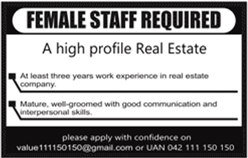 Latest Female jobs Opportunities in Lahore city - newpakjobs.com